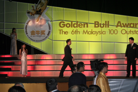 goldenbull_0034.JPG